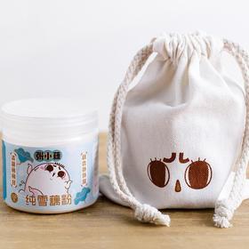 【张小藕】江山有机纯藕粉 150克|自然0添加|有机雪藕做原料|古法制作|自然晒干|藕香扑鼻
