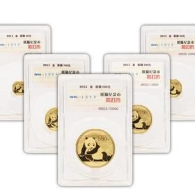 【仅此一套】2015年熊猫金套币初打币