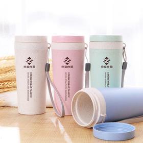 【源自天然健康小麦秸秆】双层隔热麦香杯  安全健康·环保降解 300ml