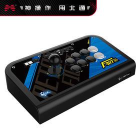 北通F40格斗摇杆 -- 赛事级装备 游戏pc格斗摇杆拳皇97街霸5街机手柄PS3电视电脑usb三和摇杆拳霸