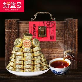 新益号 陈年普洱小玉饼 1000g木箱装 普洱茶 小沱茶 普洱熟茶