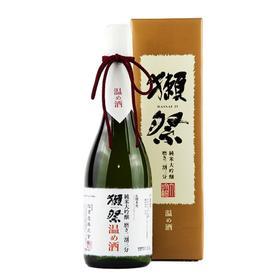 [獭祭 限量款]23二割三分温酒 限量款纯米大吟酿清酒 720ml