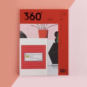 插画与媒介 | Design360°观念与设计杂志 79期