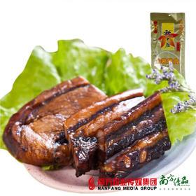 【次日提货】【5/21到期】广州酒家秋之风金装腊肉  500g/包