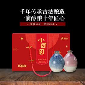 【房县黄酒】庐陵王小团圆6坛装黄酒