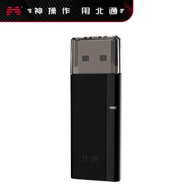 北通蓝牙游戏手柄接收器--仅适用北通手游X1P1阿修罗2蓝牙手柄 USB连接电脑