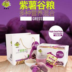 果利仕紫薯谷粮