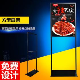 kt板展架广告架子宣传牌海报架立式落地易拉宝双面苹果立牌展示架