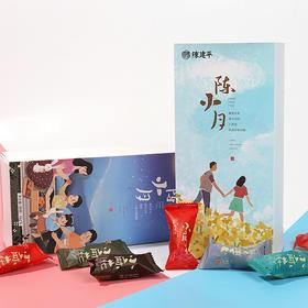 特产小吃独立包装重庆磁器口陈建平小麻花400g礼盒