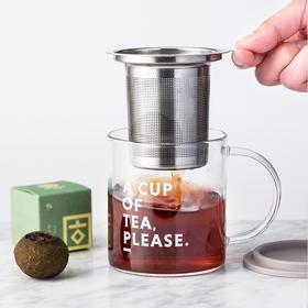 「茶水分离」北鼎办公室泡茶杯 简约透明玻璃水杯(获得if及红点设计大奖)