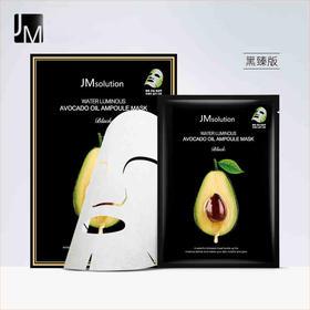 JM solution韩国水光牛油果精油面膜补水保湿抗皱抗雾霾女新款