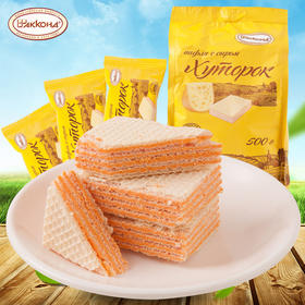 【半岛商城】奶酪味威化500g奶酪芝士威化饼干夹心饼干芝心棒玉米棒零食包邮