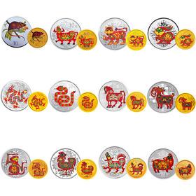 彩色生肖金银币套装2008年至2019年十二生肖彩色金银币套装(共24枚)可分开购买