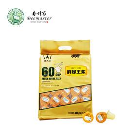 鲜蜂王浆(10g*60枚)