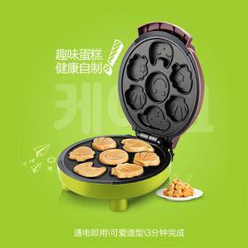 家用小型蛋糕机 电饼铛双面恒温加热煎烤烙饼锅华夫饼早餐机