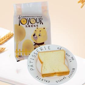 【进口零食】吐司面包4.8kg整箱 早餐乳酪菌面包手撕口袋切片面包 网红零食