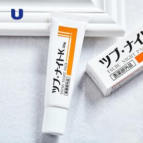 日本tsubu night pack目元祛除眼部油脂粒眼霜 面部颈部脂肪粒 改善黑眼圈