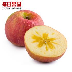 阿克苏冰糖心苹果 6.5元/斤 精选3斤装 红富士苹果新鲜水果-835001