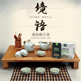 茶具茶垢酵素除菌清洗剂
