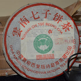 2003年班章珍藏精品大白菜老生茶