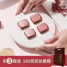 【谷物食疗,补血养颜】控谷红糕 六红交融,吃出花容 1袋60包共570g