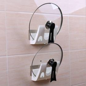 【节省空间 2个特惠】免打孔厨房大锅盖架壁挂式多功能砧板收纳架