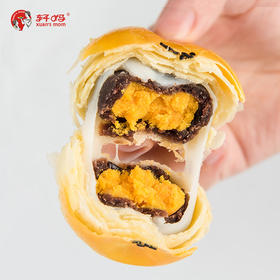 日式雪媚娘 香甜软糯豆沙6*2盒 榴莲6*2盒 两种口味任君挑选~