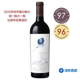 【海外直邮】适饮的作品一号 Opus One 2012年份,美国酒王 JS 97,帕克96分!配额极为难得