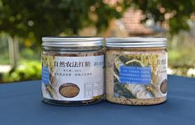 绿大地自然农法红糖 自然农法农产品系列