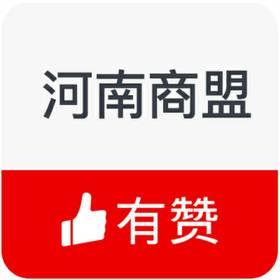 【有赞河南商盟】2019年游学记第一站——有间全球购