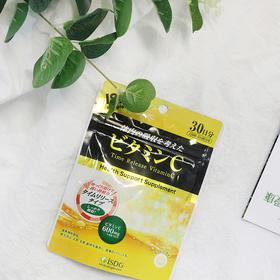 【持续吸收 美白肌肤 增强免疫】日本ISDG持续吸收性VC120粒/袋
