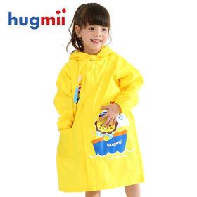 hugmii儿童雨衣男女童卡通轻便大帽檐宝宝幼儿雨衣小学生带书包位可坐电动车有收纳袋