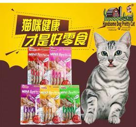猫太郎-the cats 三文鱼咖啡条10g*5 条/包*200/箱