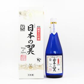 """[梵""""日本之翼""""]纯米大吟酿 清酒 720ml"""