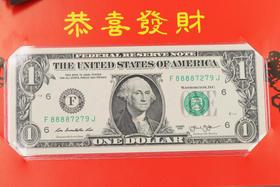 【清仓】财源广进吉利钱1美元