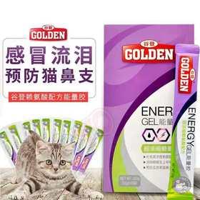 谷登超浓缩赖氨酸配方能量胶10g*10袋