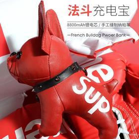 【618大促】「潮人必备」㊣BIG BANDS斗牛犬充电宝可爱萌卡通玩偶便携法斗移动电源手机通用
