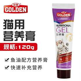 谷登鱼油配方营养膏(猫用)120g