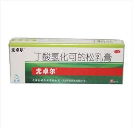 丁酸氢化可的松乳膏20g:20mg