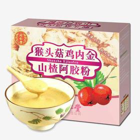 北京同仁堂 猴头菇鸡内金山楂阿胶粉