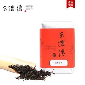 百年品牌王德传 台湾原装进口 蜜香红茶 蜂蜜香气 75g 包邮 茶歇 轰趴 食尚好礼