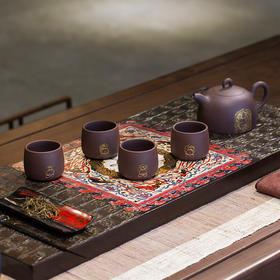 盛世和光·敦煌漆器茶器