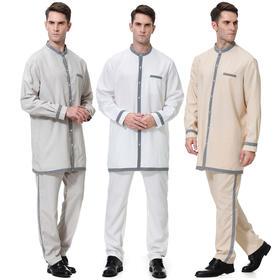 穆斯林男士衣裤套装礼拜服 | ZM812
