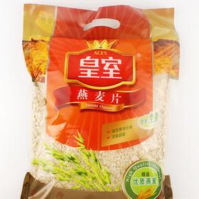 皇室燕麦片1500g