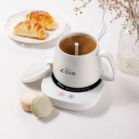 「自动搅拌的恒温杯」PUE55℃度暖暖恒温杯 磁悬搅拌养生杯 礼品加热保温杯
