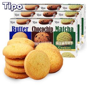 丰灵TIPO曲奇饼干