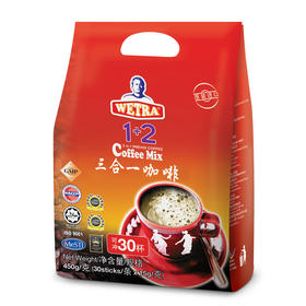 WETRA咖啡