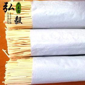 【弘毅六不用生态农场】胡萝卜面条 农场自产面粉,胡萝卜山泉水 6把/箱