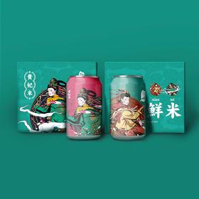"""【母亲节赠品】纯正五常稻花香2号丨龙米得""""稻""""成""""鲜""""贵妃米双罐装300g*2罐/箱"""