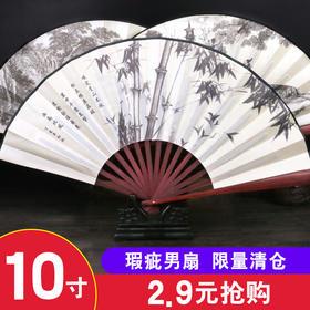 瑕疵男扇折扇仅2.9限量抢购 古风扇子汉服男绢扇折叠扇随身日用扇